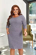 Платье женское большого размера, 50, 52, 54, 56, платье весна-осень, Серое в клетку