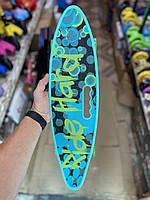 Скейт Пенни борд Penny board, с бесшумными светящимися колесами, с ручкой, Бирюзовый