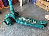 Детский трехколесный самокат складной Scooter 2188 со светящимися колесами, подсветкой и музыкой, Зеленый, фото 8
