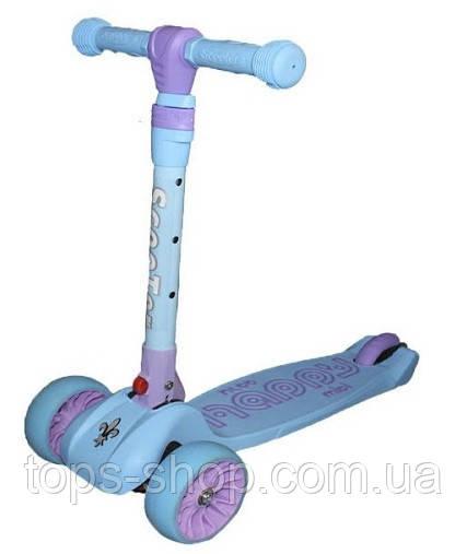 Самокат триколісний складаний Scooter Happy MINI зі світними колесами, Блакитний