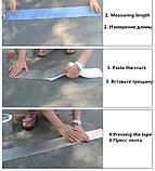 Стрічка скотч, водонепроникна посилена клейка стрічка скотч, Buryl Waterproof tape 1мм х10см х5мм, фото 4