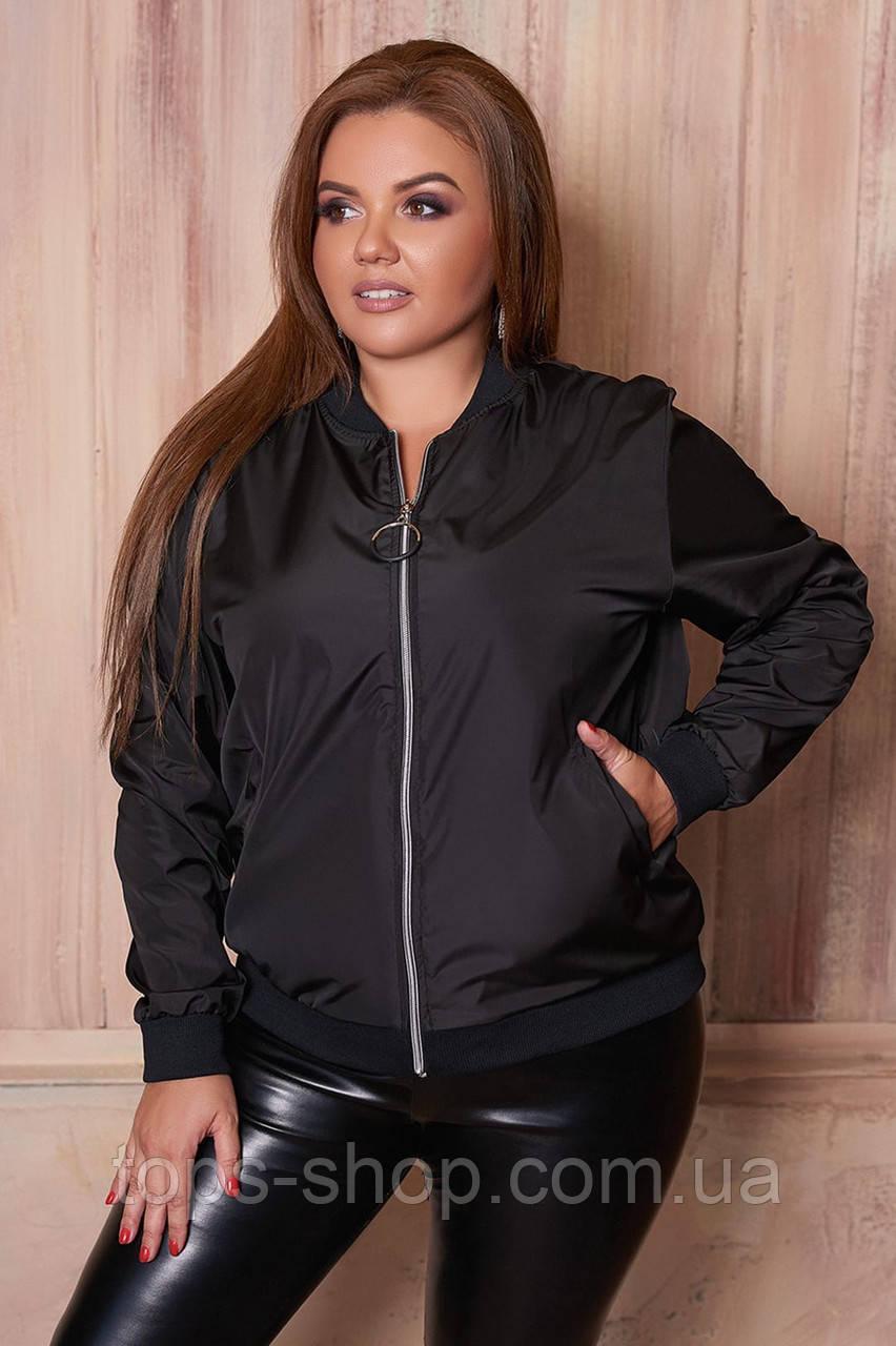 Женская тонкая куртка 50 размера, (48, 50, 52, 54, 56) плащевка, бомбер, ветровка, цвет Черный