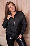 Женская тонкая куртка 50 размера, (48, 50, 52, 54, 56) плащевка, бомбер, ветровка, цвет Черный, фото 2