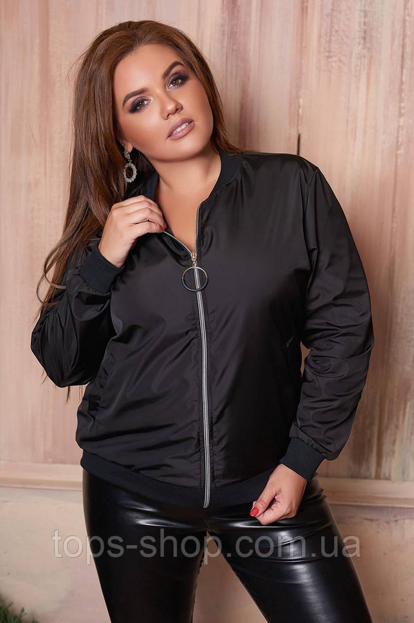 Женская тонкая куртка 54 размера, (48, 50, 52, 54, 56) плащевка, бомбер, ветровка, цвет Черный