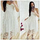 Женское платье миди на бретелях с пышной юбкой с бусинками белое, фото 3