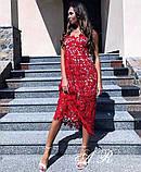 Женское платье миди с кружевом на бретелях, фото 8