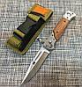 Нож выкидной АК-47 22см / АК-477 с чехлом