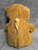 """Мягкая игрушка - подушка с пледом внутри """"Медвежонок"""" рыжий, фото 3"""