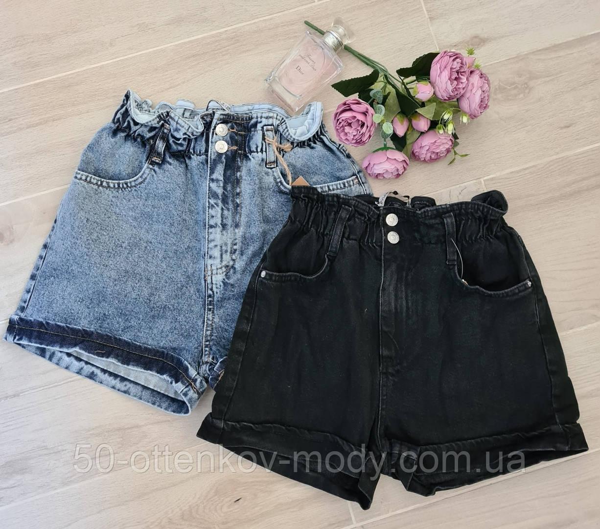 Женские стильные джинсовые шорты с высокой посадкой