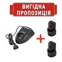 Аккумулятор BOSCH 10 8В 3.0 Ah + зарядное устройство Bosch AL 1115 CV
