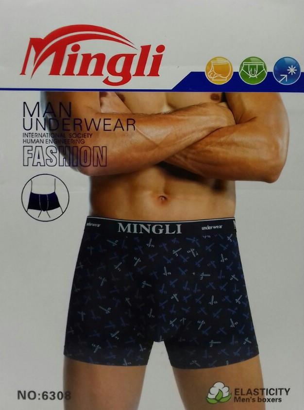 Трусы боксеры мужские Mingli, 6308
