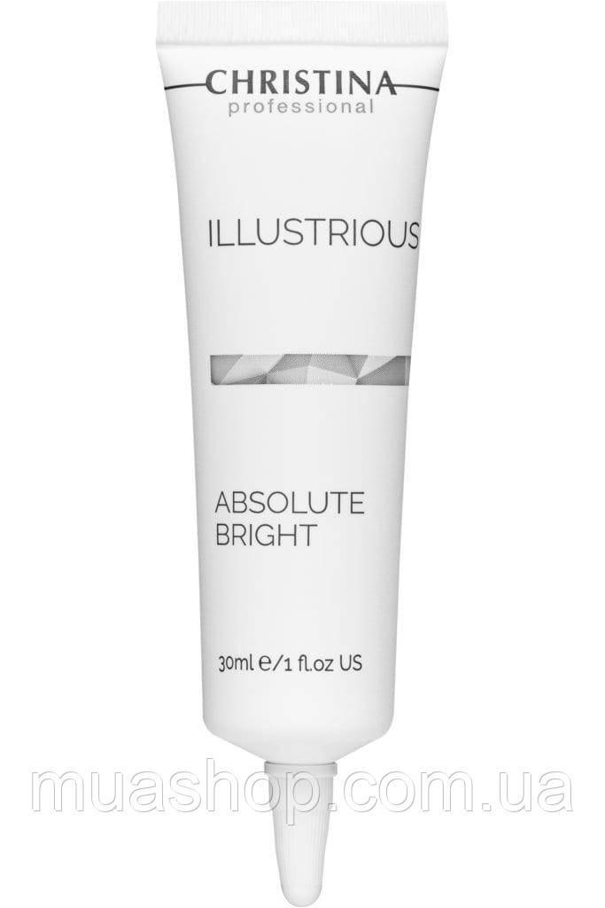 "CHRISTINA Illustrious Absolute Bright - Осветляющая Сыворотка ""Абсолютное сияние"", 30 мл"