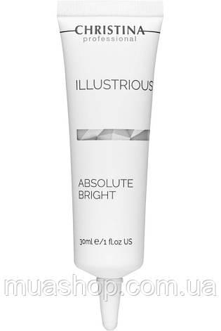 "CHRISTINA Illustrious Absolute Bright - Осветляющая Сыворотка ""Абсолютное сияние"", 30 мл, фото 2"