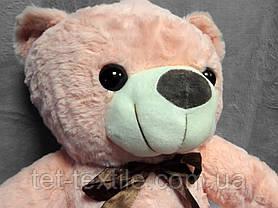 """Мягкая игрушка - подушка с пледом внутри """"Медвежонок"""" бледно-абрикосовый, фото 3"""