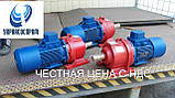 Мотор-редуктор 3МП-40-224-5,5, фото 2