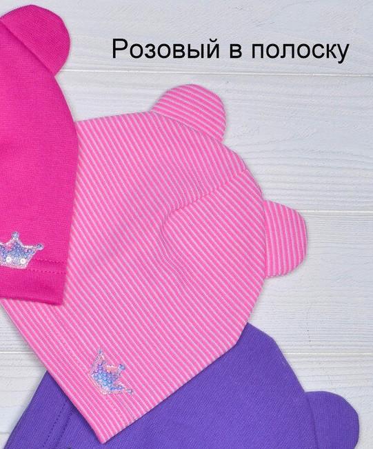 Шапочка с ушками на 3 месяца Розовый в полоску