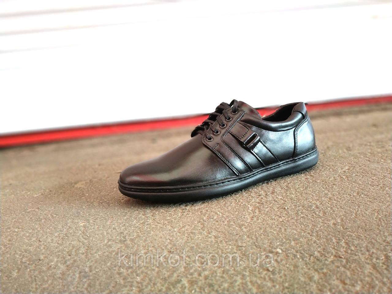 Туфли спортивные кожаные мужские 40 -45 р-р