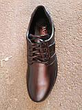 Туфли спортивные кожаные мужские 40 -45 р-р, фото 6