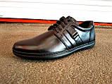 Туфли спортивные кожаные мужские 40 -45 р-р, фото 7