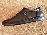Туфли спортивные кожаные мужские 40 -45 р-р, фото 8