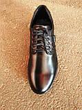 Туфли спортивные кожаные мужские 40 -45 р-р, фото 9