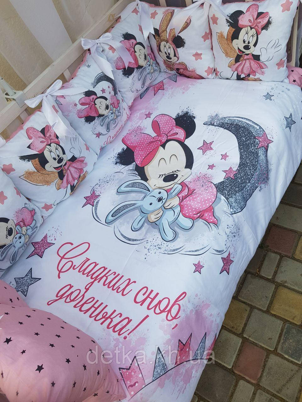 """Комплект """"Print"""" в дитяче ліжечко"""