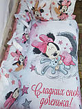 "Комплект ""Print"" в дитяче ліжечко, фото 3"