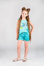 Детская футболка для девочки BRUMS Италия 141BGFN008 Зеленый