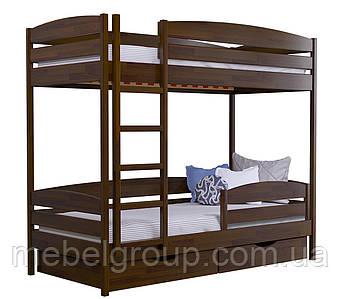 Двоярусне ліжко Дует Плюс Щит, з ящиками масив + захисний бортик