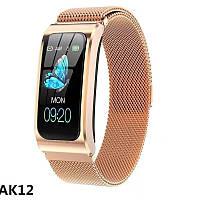 Смарт часы Фитнес браслет АК12 женские с измерением давления и пульса