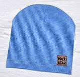 Детские тонкие демисезонные шапки для мальчика Синий в полоску, фото 6