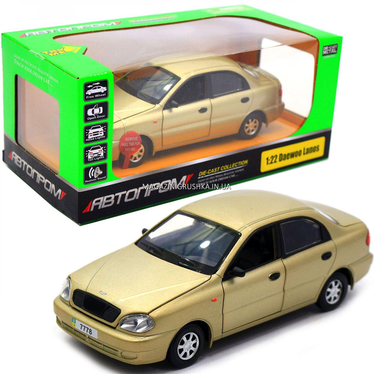 Машинка ігрова автопром «Ланос» Бронза (світло, звук) 7778