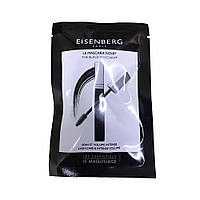 Тушь для ресниц Eisenberg The Black Mascara №01 Ultra-Black миниатюра (3259550019353)