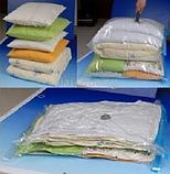 Вакуумный мешок 60х80см, фото 5