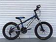 Детский горный велосипед 20 дюймов MTB-1 СИНИЙ Спортивный подростковый велосипед 20 дюймов, фото 2