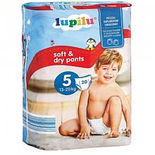 Трусики Lupilu Soft&dry Pants 5 (13-20) 20 шт