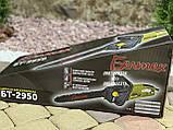 Пила електрична Белтех БТ-2950, фото 7