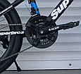 Детский горный велосипед 20 дюймов MTB-1 СИНИЙ Спортивный подростковый велосипед 20 дюймов, фото 6