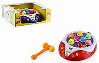 Развивающая музыкальная игрушка для малышей Стучалка, пластиковая, BB312