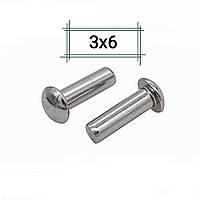Заклепка алюминиевая 3х6 полукруглая DIN 660, фото 1