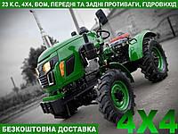 Минитрактор Булат Т-254/4х4, 23 л.с, полный привод, ВОМ 540, грузы, лучший полноприводной и не дорогой трактор, фото 1