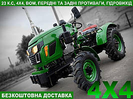 Минитрактор Булат Т-254/4х4, 23 л.с, полный привод, ВОМ 540, грузы, лучший полноприводной трактор, ВОМ, грузы