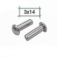 Заклепка алюминиевая 3х14 полукруглая DIN 660, фото 1