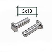 Заклепка алюминиевая 3х18 полукруглая DIN 660, фото 1