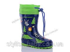 Детская обувь для не погоды. Детские резиновые сапоги бренда Солнце - Kimbo-o для мальчиков (рр. с 23 по 29)
