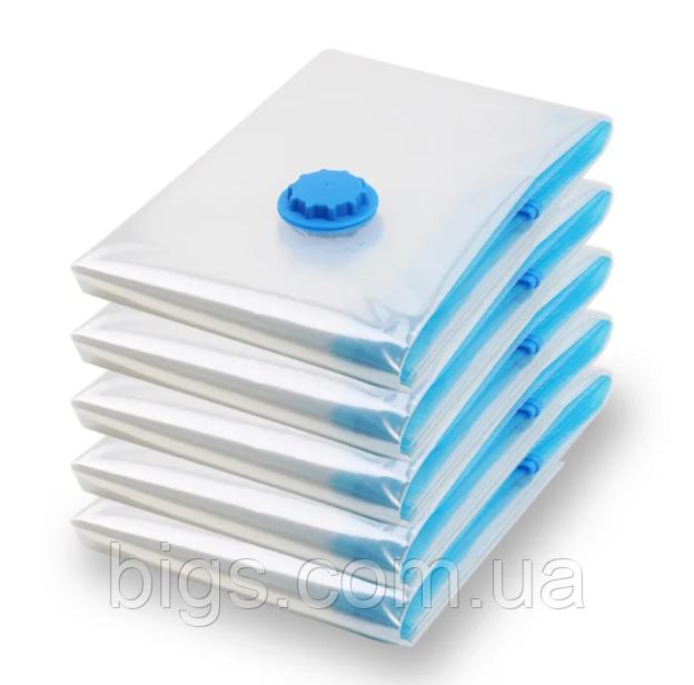 Вакуумный мешок набор 2 шт/уп 60х60х15см