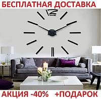 Часы настенные 3D DIY CLOCK от 60 до 120 см 2434460