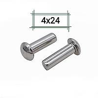 Заклепка алюминиевая 4х24 полукруглая DIN 660, фото 1