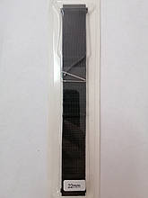 Ремешок Samsung Gear S3 Milanese 22mm