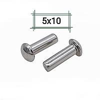 Заклепка алюминиевая 5х10 полукруглая DIN 660